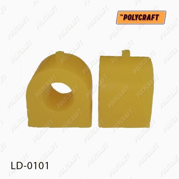 Поліуретанова втулка стабілізатора зовнішня і внутрішня D=20 mm.