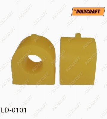 Поліуретанова втулка стабілізатора зовнішня і внутрішня D=20 mm.   ld0101