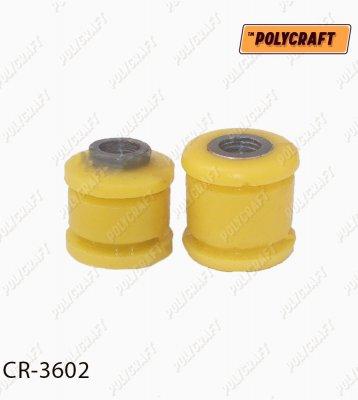 Комплект поліуретанових сайлентблоків стійки стабілізатора (заднього)  cr3602