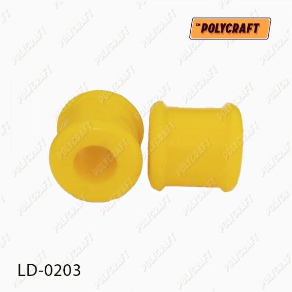 Полиуретановая втулка стойки стабилизатора переднего D = 16 мм.