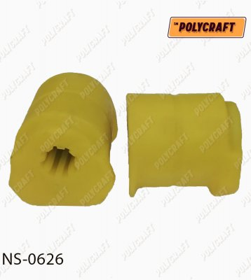 Полиуретановый сайлентблок рычага переднего (задний) ns0626