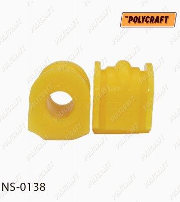 Поліуретанова втулка стабілізатора (заднього) D=15 mm.    ns0138