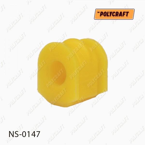 Поліуретанова втулка стабілізатора (заднього) D=16 mm.