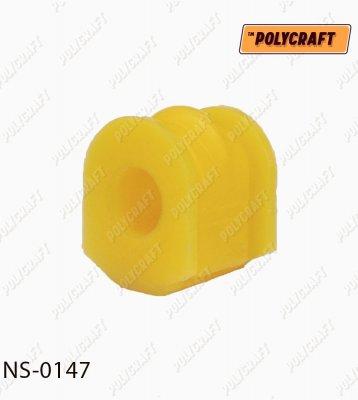 Поліуретанова втулка стабілізатора (заднього) D=16 mm.  ns0147