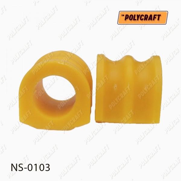 Поліуретанова втулка стабілізатора (переднього) D=31,5 mm.