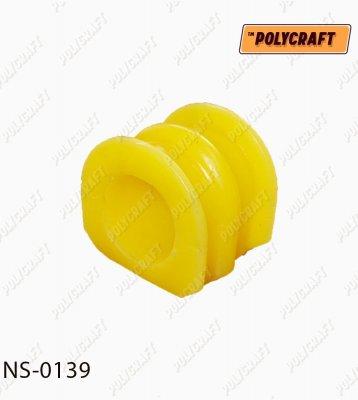 Полиуретановая втулка стабилизатора (переднего) D = 34 mm. ns0139