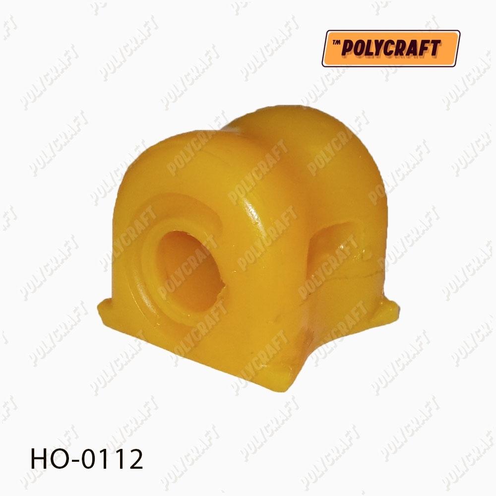 Полиуретановая втулка стабилизатора (переднего) левая D = 20 mm.