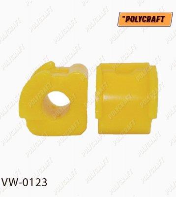 Поліуретанова втулка стабілізатора (переднього) D=16 mm.  vw0123
