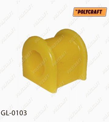 Полиуретановая втулка стабилизатора (переднего) D = 23 mm. gl0103