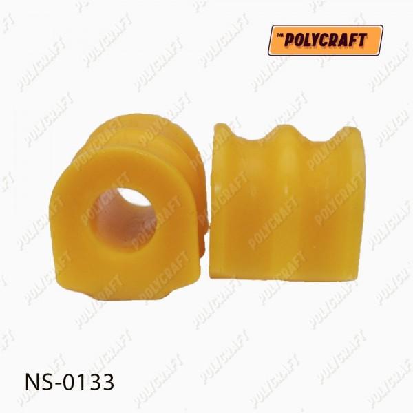 Поліуретанова втулка стабілізатора (заднього) D=26 mm.