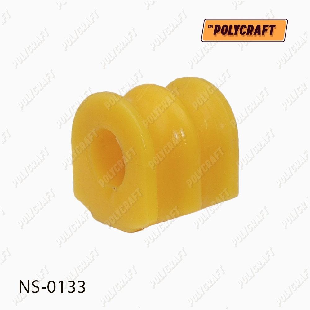 Полиуретановая втулка стабилизатора (заднего) D = 26 mm.