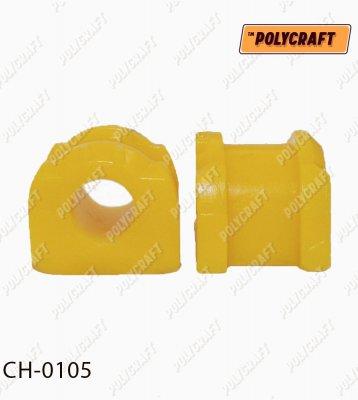 Полиуретановая втулка стабилизатора (переднего) D = 22 mm. ch0105