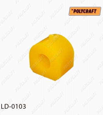 Поліуретанова втулка стійки стабілізатора переднього зовнішня  ld0103