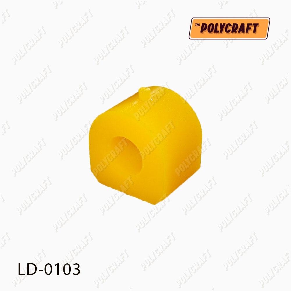 Поліуретанова втулка стійки стабілізатора переднього зовнішня