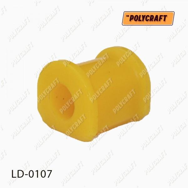 Полиуретановая втулка стабилизатора (переднего) D = 22,3mm.