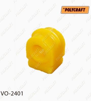 Полиуретановая втулка стабилизатора (переднего) D = 20 mm. vo2401