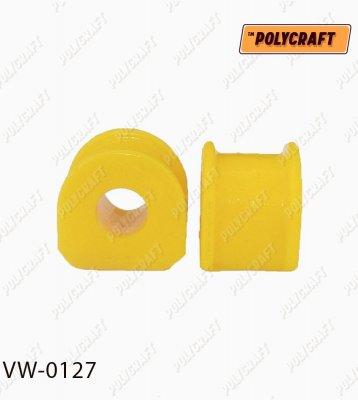Поліуретанова втулка стабілізатора (заднього) D=16 mm.    vw0127