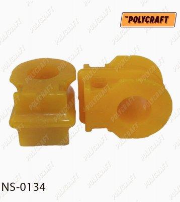 Полиуретановая втулка стабилизатора (переднего) D = 25 mm. ns0134