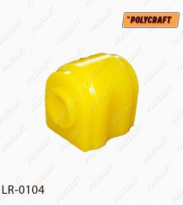 Поліуретанова втулка стабілізатора (заднього) D=21,5 mm. lr0104