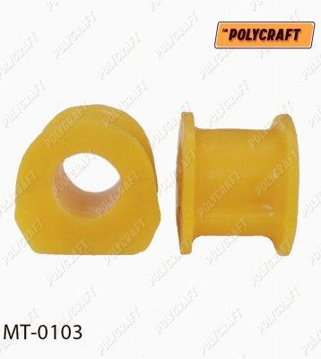 Полиуретановая втулка стабилизатора (переднего) D = 30 mm. mt0103