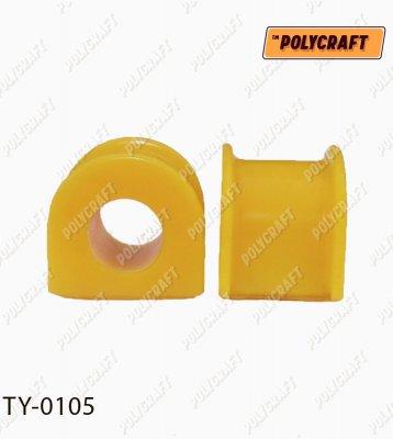 Полиуретановая втулка стабилизатора (переднего / заднего) D = 25 mm. ty0105