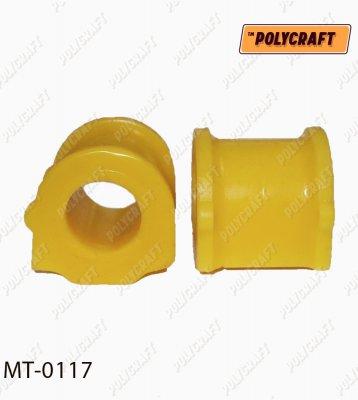Полиуретановая втулка стабилизатора (переднего) D = 25,3 mm. mt0117