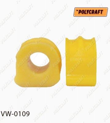 Полиуретановая втулка стабилизатора (переднего) D = 19/18 mm vw0109