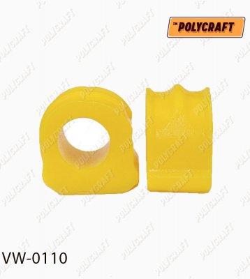Полиуретановая втулка стабилизатора (переднего) D = 21 mm. vw0110