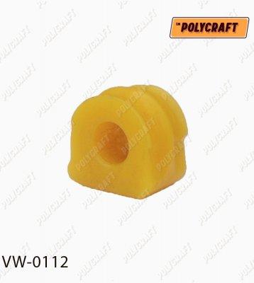 Полиуретановая втулка стабилизатора (переднего) D = 16,5 mm. vw0112