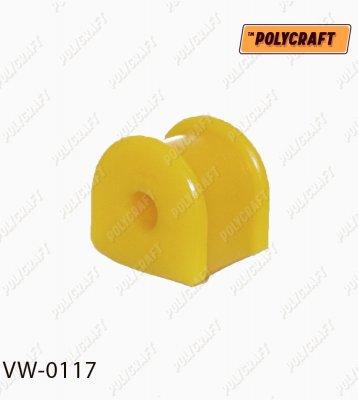 Полиуретановая втулка стабилизатора (заднего) D = 11 mm. vw0117
