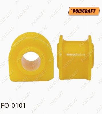 Полиуретановая втулка стабилизатора (заднего) D = 20/18 mm. fo0101