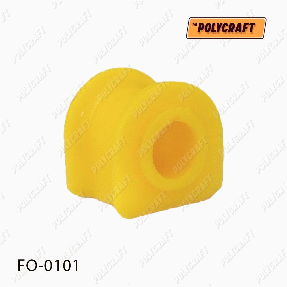 Полиуретановая втулка стабилизатора (заднего) D = 20/18 mm.