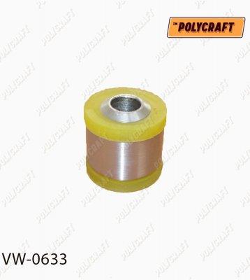 Полиуретановый сайлентблок задней нижней тяги (крепление к цапфе) Задней реактивной тяги (диагональной) (крепление к цапфе) D = 44 / D = 16 mm. vw0633