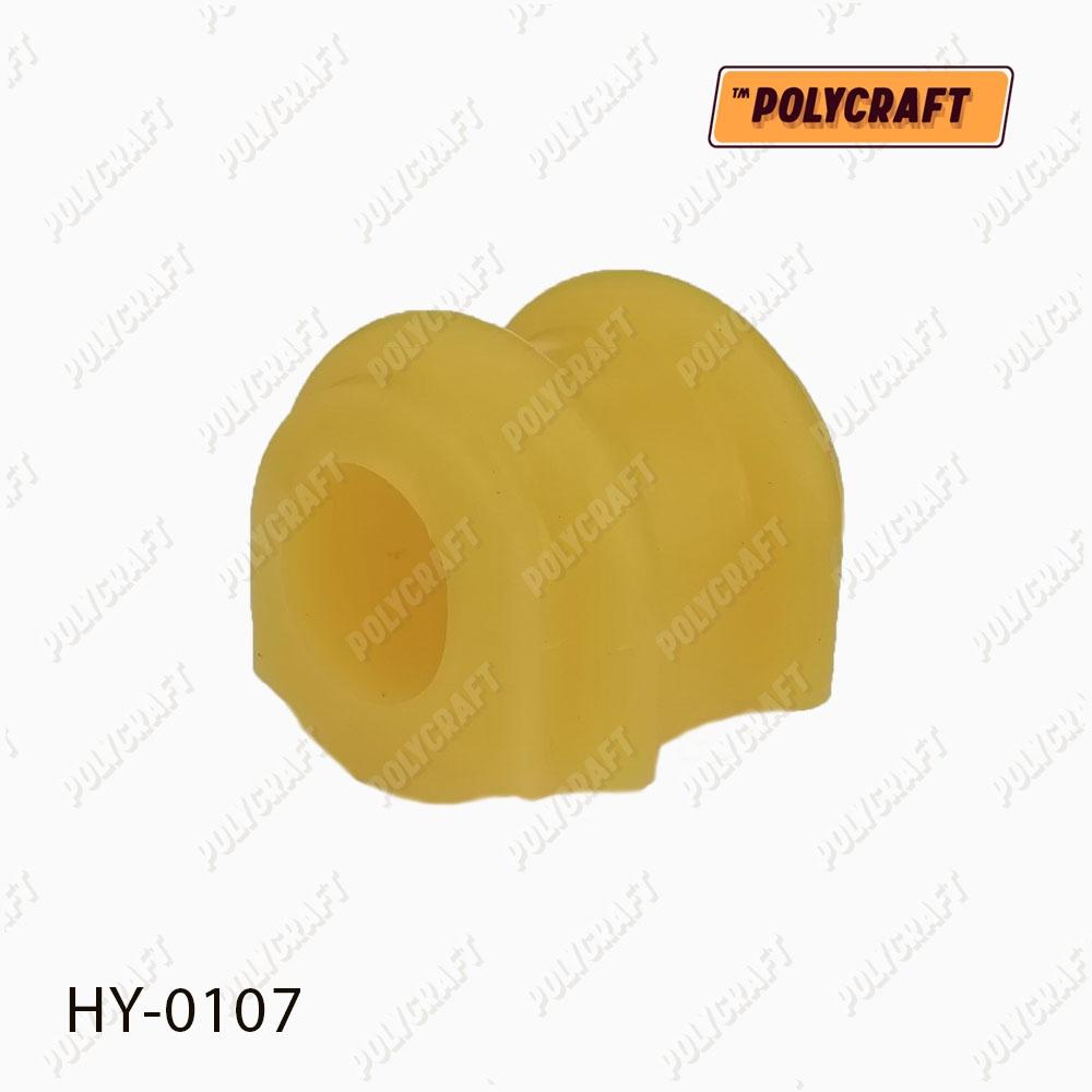 Поліуретанова втулка стабілізатора (переднього) D=24,8 mm.