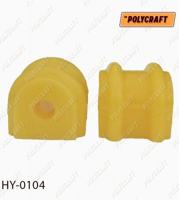 Поліуретанова втулка стабілізатора (заднього) D=14,8 mm.  hy0104