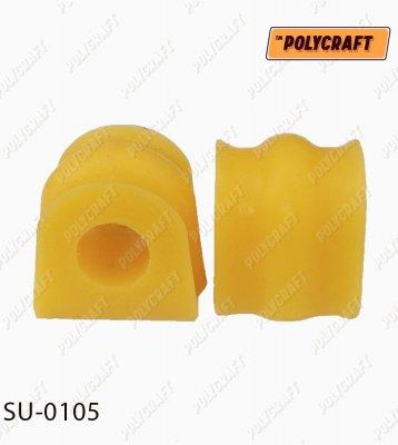 Полиуретановая втулка стабилизатора (переднего) D = 20 mm. su0105