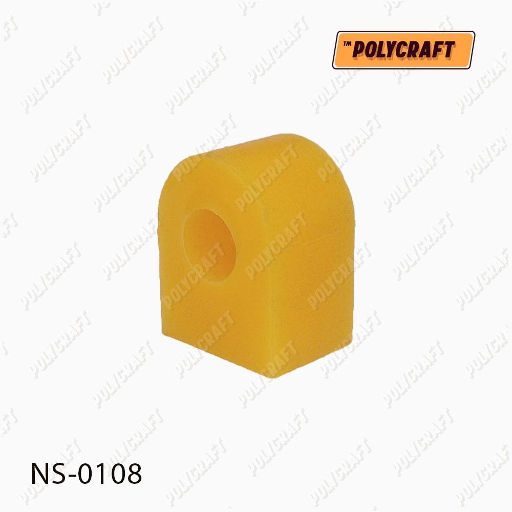 Поліуретанова втулка стабілізатора (переднього) D=15 mm.