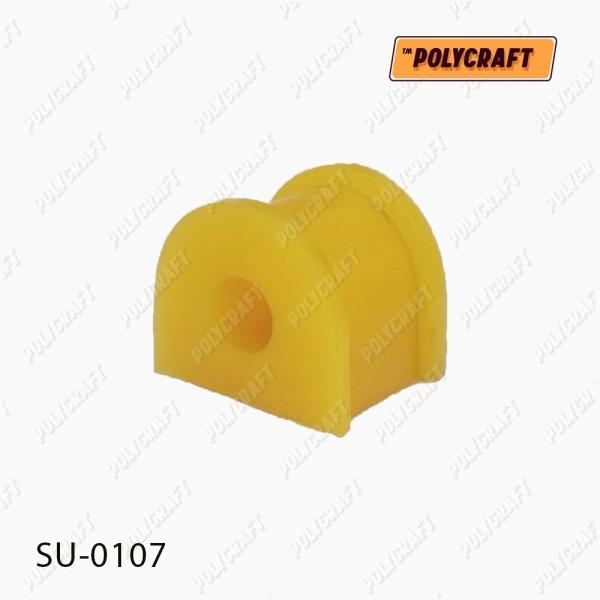 Полиуретановая втулка стабилизатора (заднего) D = 14 mm.