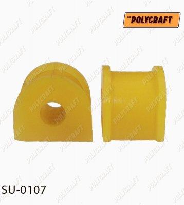 Полиуретановая втулка стабилизатора (заднего) D = 14 mm. su0107