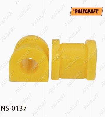Поліуретанова втулка стабілізатора (заднього) D=19 mm.    ns0137