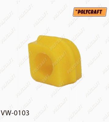 Поліуретанова втулка стабілізатора (переднього) внутрішня D=22,6 mm.  701411041  vw0103