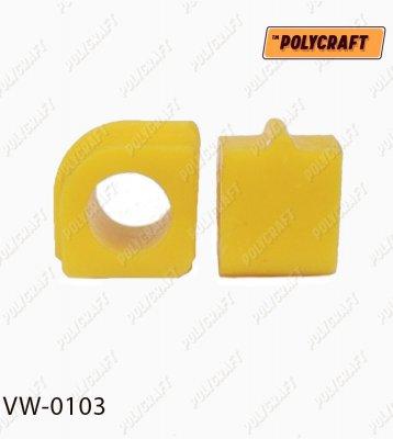 Полиуретановая втулка стабилизатора (переднего) внутренняя D = 22,6 mm. 701411041  vw0103