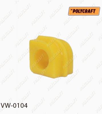 Полиуретановая втулка стабилизатора (переднего) внутренняя D = 20,5 mm. (Ремонтная) 701411041  vw0104