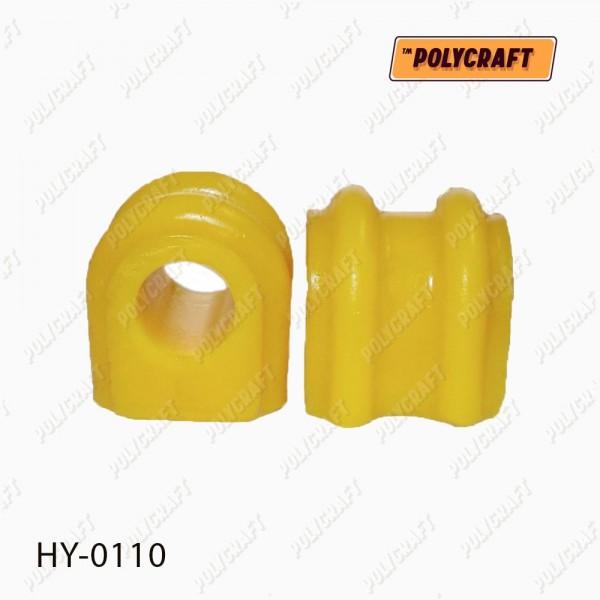 Полиуретановая втулка стабилизатора (переднего) D = 22,8 / 21 mm.