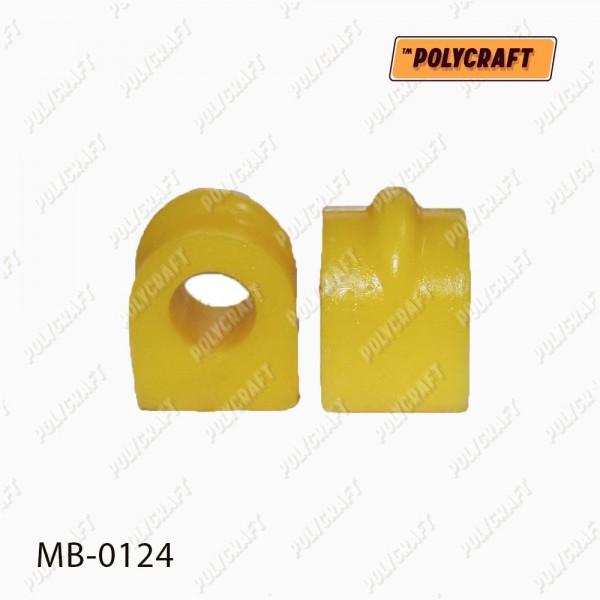 Полиуретановая втулка стабилизатора (заднего) D = 17,5 mm.