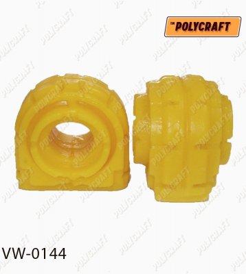 Полиуретановая втулка стабилизатора (заднего) D = 18,5 mm. vw0144