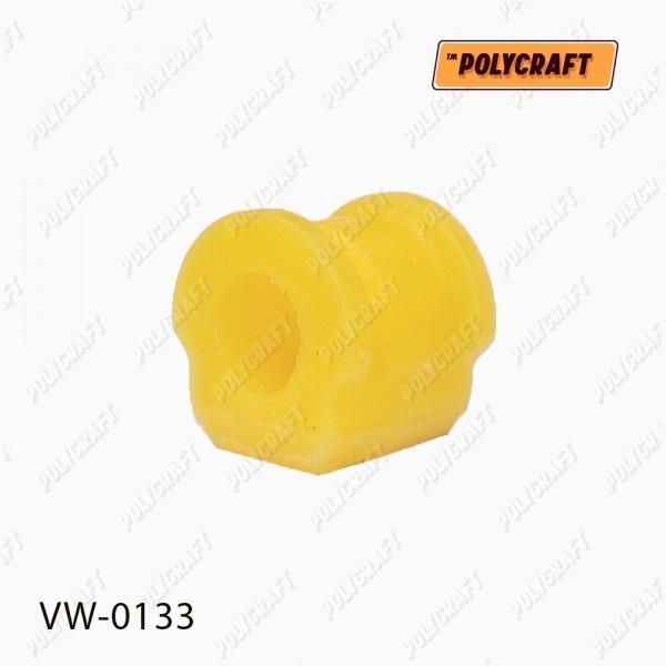 Поліуретанова втулка стабілізатора (переднього) D=19,8/18,5 mm.