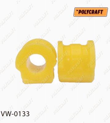 Поліуретанова втулка стабілізатора (переднього) D=19,8/18,5 mm.   vw0133