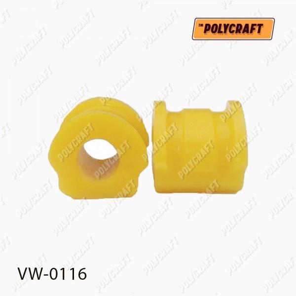 Поліуретанова втулка стабілізатора (переднього) D=18 mm.