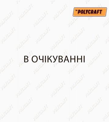 Поліуретановий сайлентблок важеля переднього (верхнього)  ty0683